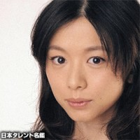 裕木 奈江 / ゆうき なえ / Yuuki Nae