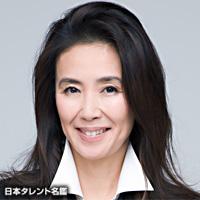 萬田 久子 / まんだ ひさこ / Manda Hisako