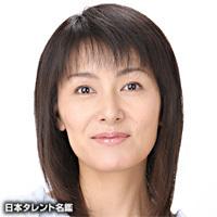 安原 麗子 / やすはら れいこ / Yasuhara Reiko