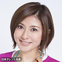 宮内 知美 / みやうち ともみ / Miyauchi Tomomi