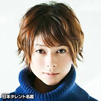 真木 よう子 / まき ようこ / Maki Youko