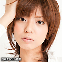 宮地 真緒 / みやじ まお / Miyaji Mao