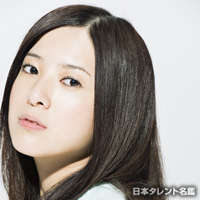 吉高 由里子 / よしたか ゆりこ / Yoshitaka Yuriko