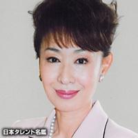 三田 佳子 / みた よしこ / Mita Yoshiko