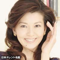 南野 陽子 / みなみの ようこ / Minamino Youko