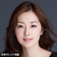 笛木 優子 / ふえき ゆうこ / Fueki Yuko