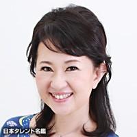 畑中 葉子 / はたなか ようこ / Hatanaka Youko