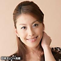 西本 はるか / にしもと はるか / Nishimoto Haruka