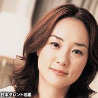 原田 貴和子 / はらだ きわこ / Harada Kiwako