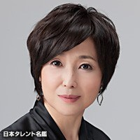 竹下 景子 / たけした けいこ / Takeshita Keiko