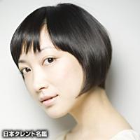 緒川 たまき / おがわ たまき / Ogawa Tamaki