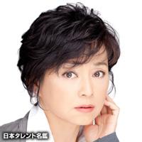 かとう かず子 / かとう かずこ / Katou Kazuko