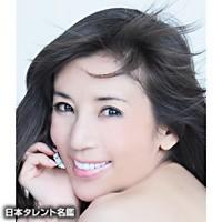 川島 なお美 / かわしま なおみ / Kawashima Naomi