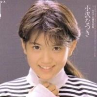 小沢なつき 『Zero WOMANⅡ~警視庁0課の女~』でのヌード濡れ場シーン