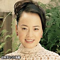 阿木 燿子 / あき ようこ / Aki Youko