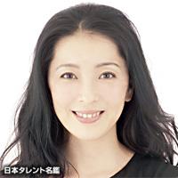 有森 也実 / ありもり なりみ / Arimori Narumi