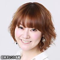 遠野 なぎこ / とおの なぎこ / Toono Nagiko