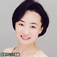 三浦 リカ / みうら りか / Miura Rika