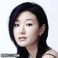 玄理 / ひょんり / Hyonri