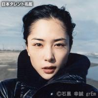 深津 絵里 / ふかつ えり / Fukatsu Eri
