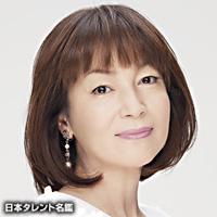 藤 真利子 / ふじ まりこ / Fuji Mariko