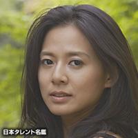 篠原 ゆき子 / しのはら ゆきこ / Shinohara Yukiko