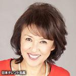 烏丸 せつこ / からすま せつこ / Karasuma Setsuko