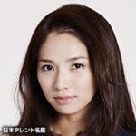 野波 麻帆 / のなみ まほ / Nonami Maho
