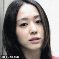 中村 優子 / なかむら ゆうこ / Nakamura Yuko