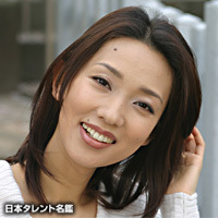 原 久美子 / はら くみこ / Hara Kumiko