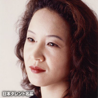 永島 暎子 / ながしま えいこ / Nagashima Eiko