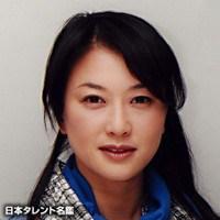 夏川 結衣 / なつかわ ゆい / Natsukawa Yui