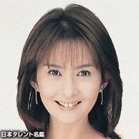 古手川 祐子 / こてがわ ゆうこ / Kotegawa Yuuko