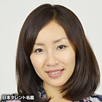 神楽坂 恵 / かぐらざか めぐみ / Kagurazaka Megumi