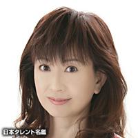 大場 久美子 / おおば くみこ / Ooba Kumiko