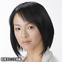 黒沢 あすか / くろさわ あすか / Kurosawa Asuka