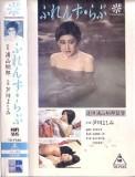 ふれんず・らぶ / 1985年