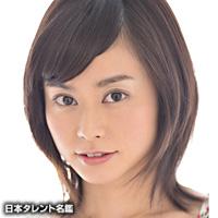 片岡 明日香 / かたおか あすか / Kataoka Asuka