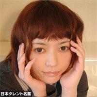 広田 レオナ / ひろた れおな / Hirota Reona