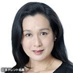 白都 真理 / しらと まり / Shirato Mari